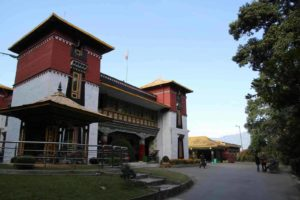 Sikkim Research Institute of Tibetology